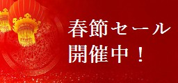 cny2015.jpg